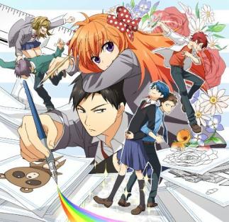 Imatge d'anime