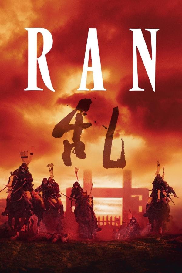 Portada del DVD de la pel·lícula Ran