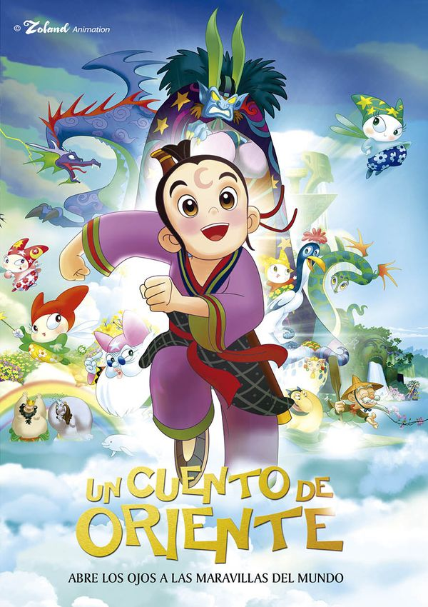 Imatge del cartell de la pel·lícula El relat d'Orient