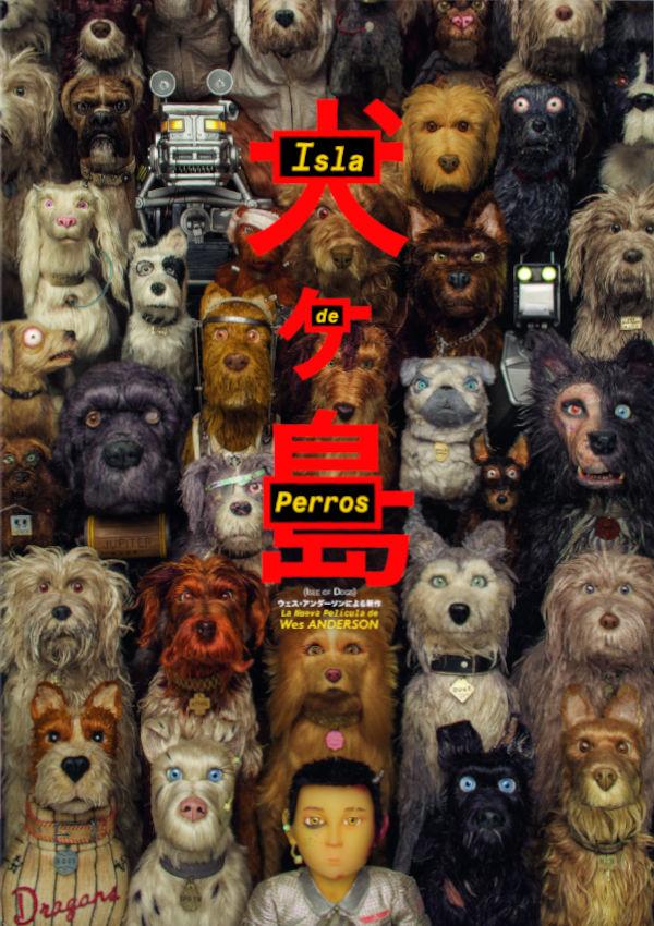 Imatge del cartell de la pel·lícula Isla de perros
