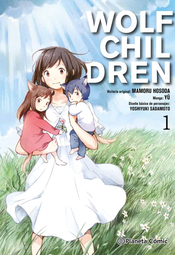 Portada del còmic manga WOLF CHILDREN 1