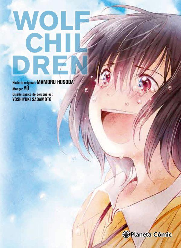 Portada del còmic manga WOLF CHILDREN