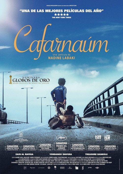 Imatge del cartell de la pel·lícula Cafarnaúm