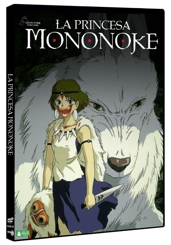 Imatge del cartell de la pel·lícula La princesa Mononoke