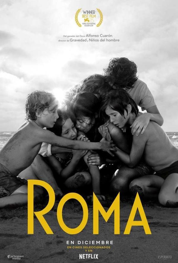 Imatge del cartell de la pel·lícula Roma