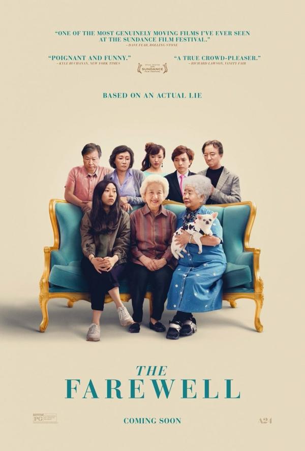 Imatge del cartell de la pel·lícula The farewell