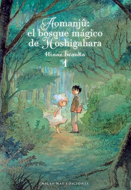 Imatge de la portada del llibre Aomanju