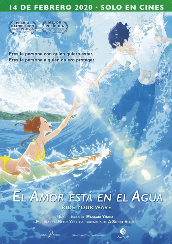 Imatge del cartell de la pel·lícula El amor está en el agua