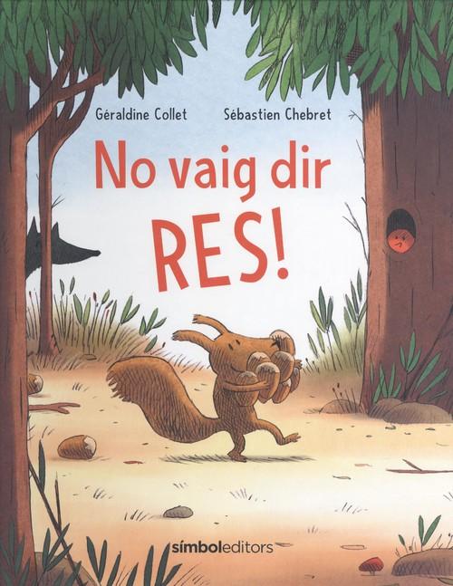 Imatge de la portada del llibre No vaig dir res
