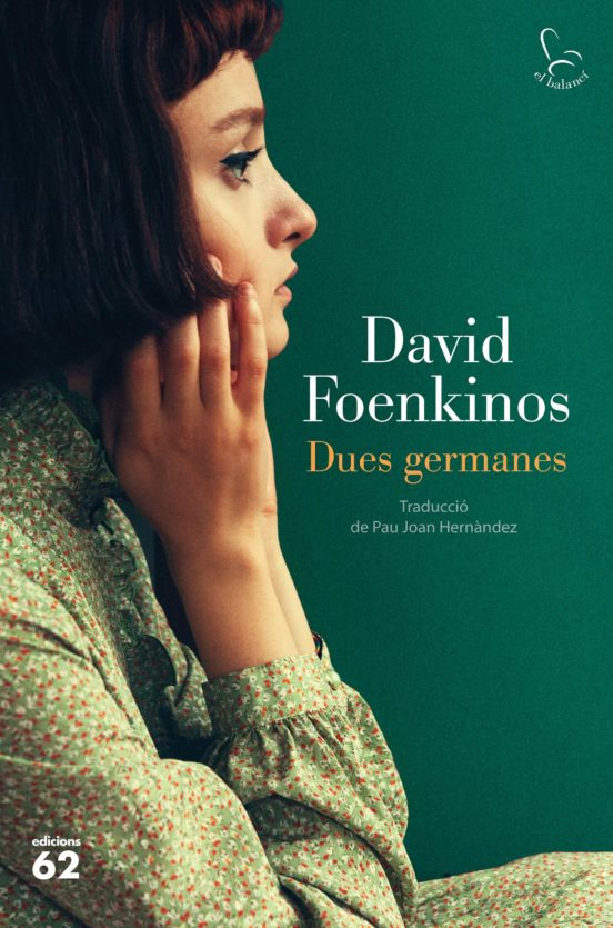Imatge de la portada de la novel·la Dues germanes