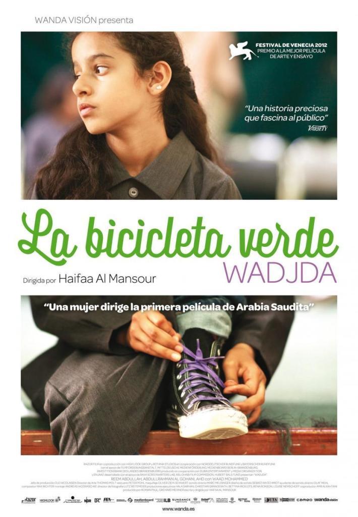 Imatge del cartell de la pel·lícula La bicicleta verde